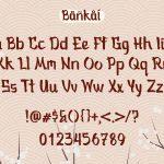 Bankai7