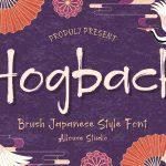 Hogback1